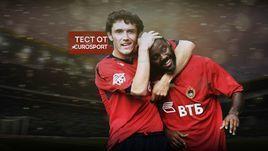 Угадай, что стало с героями ЦСКА, победившими в Кубке УЕФА