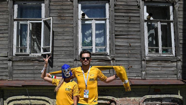 """Болельщики сборной Австралии. Фото Дарья Исаева, """"СЭ"""""""