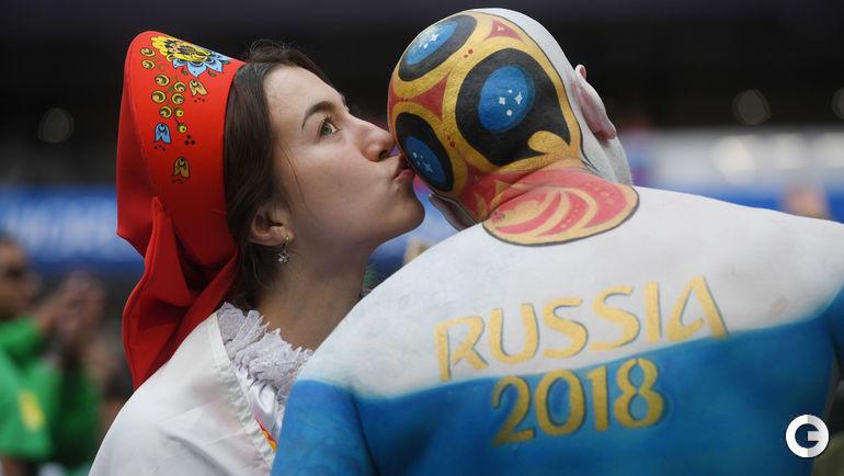 14 июня 2018 года. Москва. Россия - Саудовская Аравия - 5:0. Болельщики.