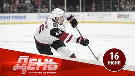 Российский защитник решил остаться в НХЛ