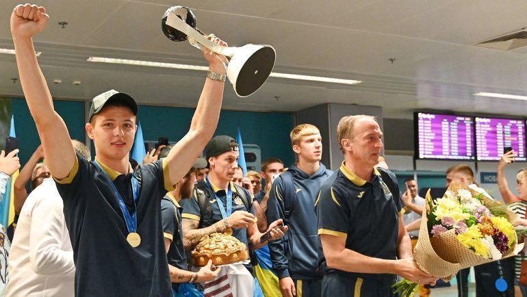 Сборная Украины U20. Фото AFP