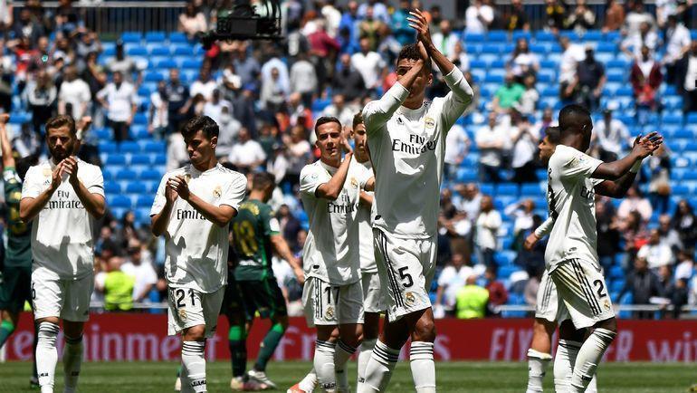 "Игроки ""Реала"". Фото AFP"