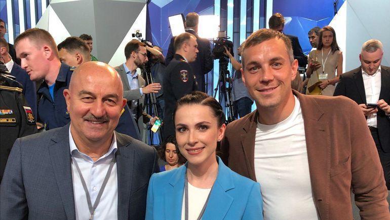 Станислав Черчесов, Наиля Аскер-заде, Артем Дзюба.