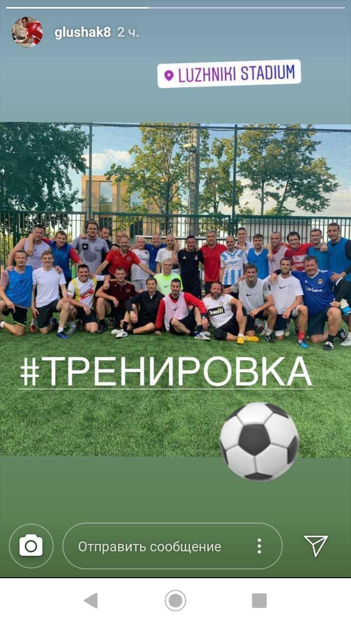 Тренировка Дениса Глушакова. Фото Инстаграм Дениса Глушакова.