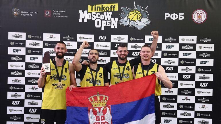 Победители Moscow Open-2019 команда Novi Sad.
