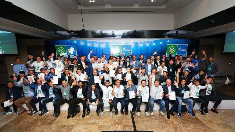 Международная академия для тренеров детских футбольных команд.