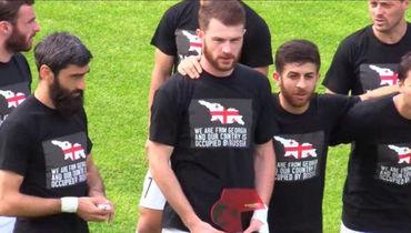 СМИ: грузинские футболисты вышли на матчи с антироссийскими лозунгами