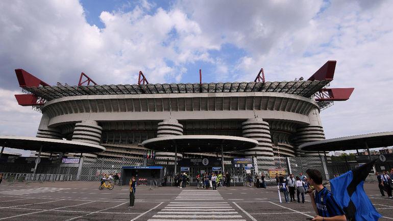 "Стадион ""Сан-Сиро"". Фото REUTERS"