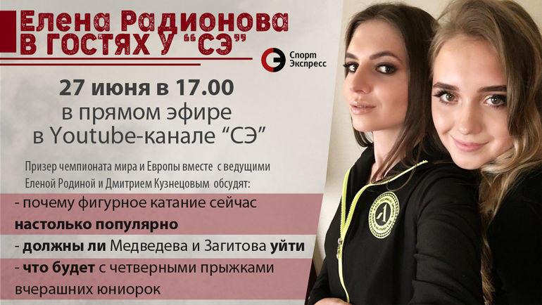 """Елена Радионова в гостях у """"СЭ"""". Фото """"СЭ"""""""