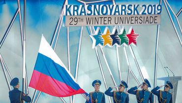 Третья Универсиада в России за десять лет!