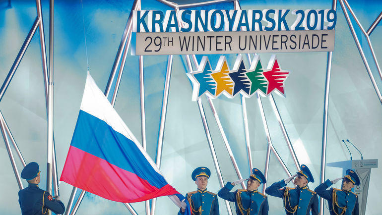 Универсиада в Екатеринбурге станет третьей для России после Казани-2013 и Красноярска-2019. Фото Reuters