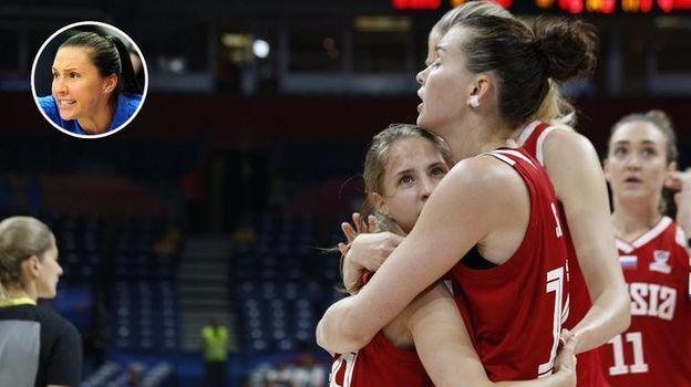 Сегодня женская сборная России сыграет с чемпионками Европы испанками. Фото women.russiabasket.ru