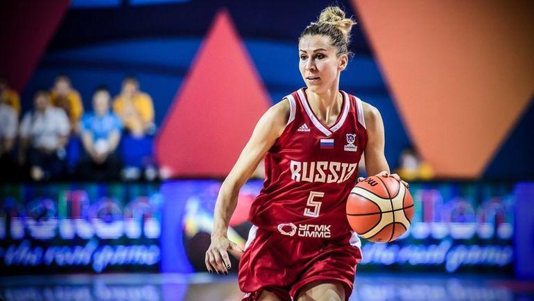 Евгения Белякова. Фото fiba.basketball