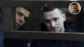 Александр Кокорин и Павел Мамаев прибыли к месту заключения.