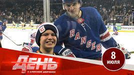 Россияне в НХЛ подают в арбитраж