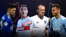 Алексей Сутормин, Эсекиэль Понсе, Денис Глушаков, Гильерме.