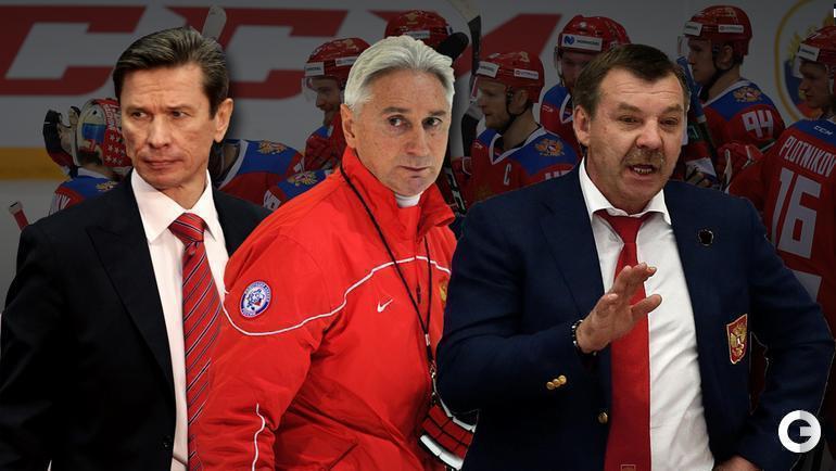 Вячеслав Быков, Зинэтула Билялетдинов и Олег Знарок.