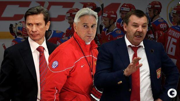 Вячеслав Быков, Зинэтула Билялетдинов и Олег Знарок. Фото