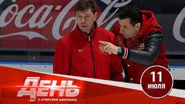 Новый тренер сборной: почему именно Кудашов?