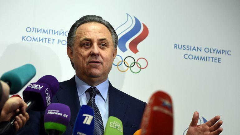 Виталий Мутко. Фото AFP