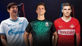 Новые формы клубов РПЛ на сезон-2019/20. Как они выглядят