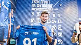 Алексей Сутормин.