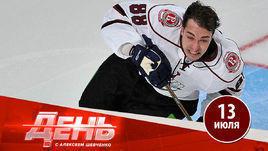 Михаил Анисин возвращается в большой хоккей