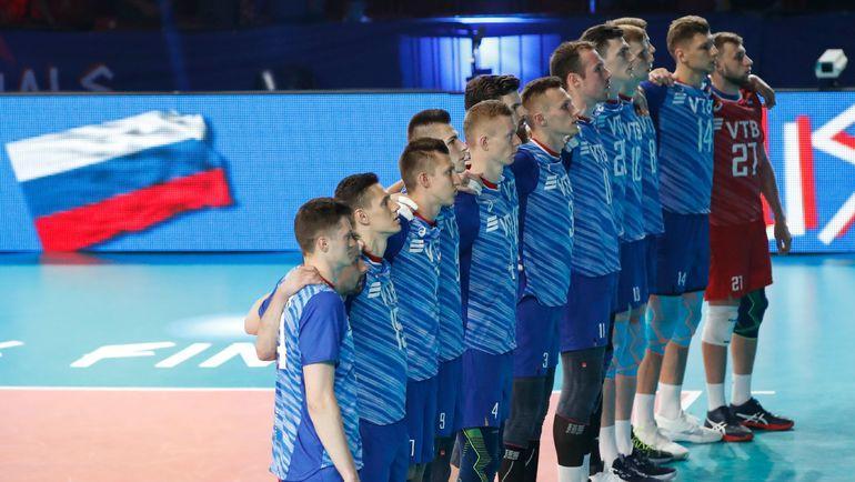 Сборная России по волейболу победила Польшу в полуфинале Лиги наций и ждет встречи с США. Фото AFP