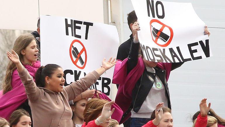 Протест против Владимира Москалева на стадионах страны. Это поможет? Фото Валерий Шахов