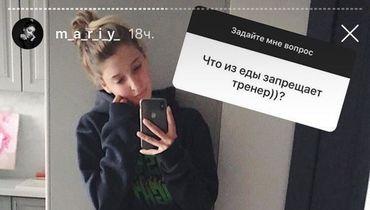 Сотскова рассказала, что постоянно сидит на диетах