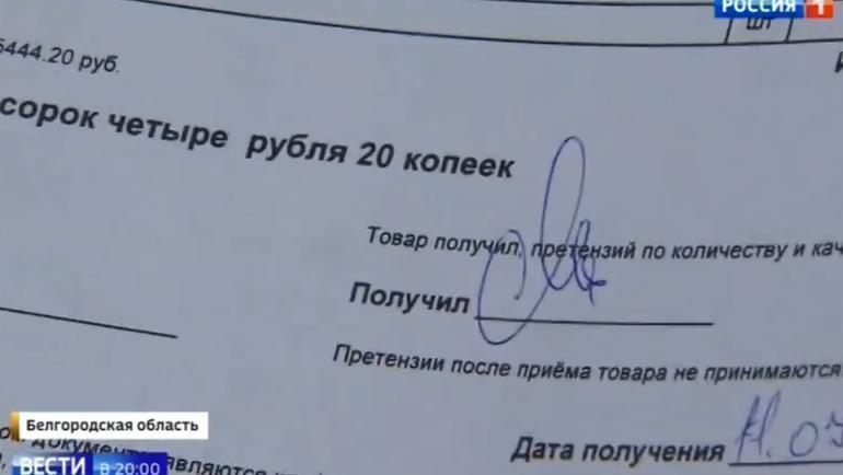 Кокорин и Мамаев: первое интервью в тюрьме