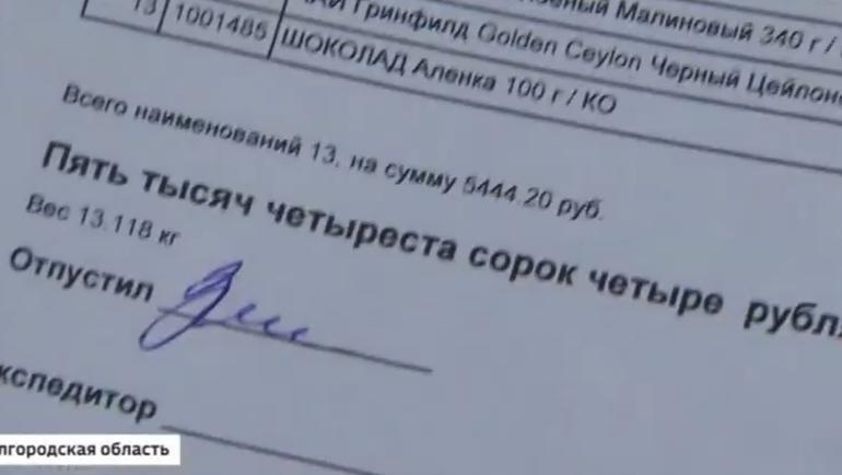 Павел Мамаев: интернет-заказ.
