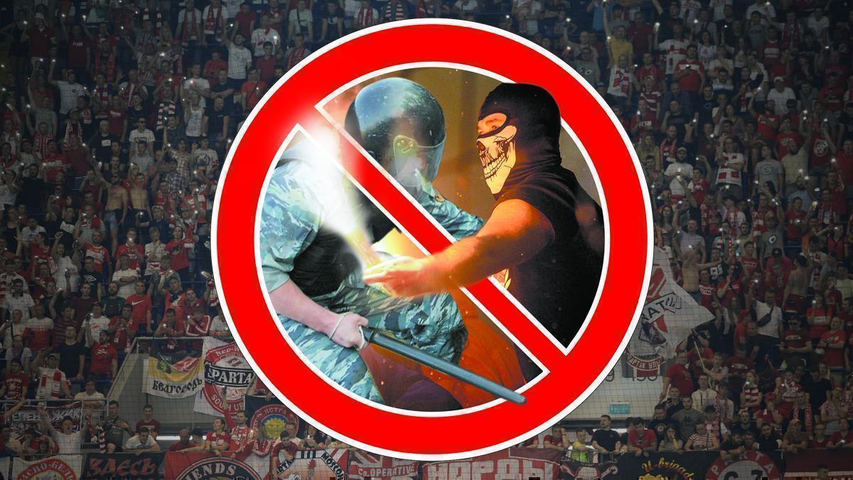 Make Football Not War