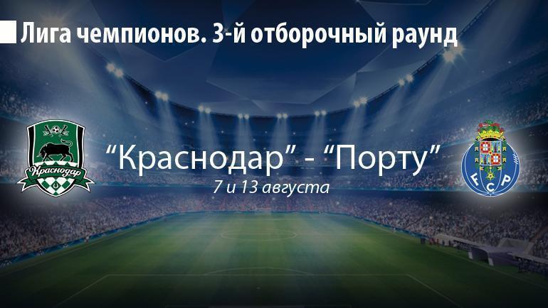 """""""Краснодару"""" не повезло, но у него есть шанс. Судьба """"Спартака"""" непредсказуема"""