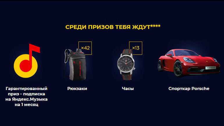 """Иллюстрированная история """"Формулы-1"""": от первых шагов до наших дней"""