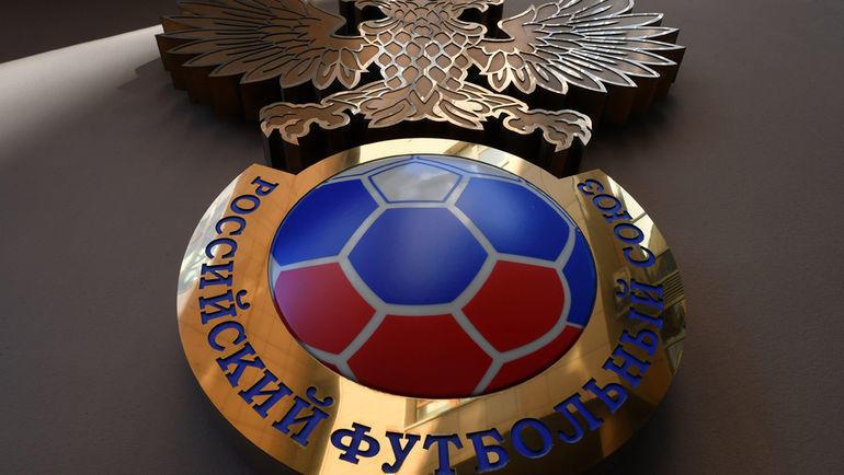Эмблема РФС на Доме футбола. Фото Александр Федоров, «СЭ»