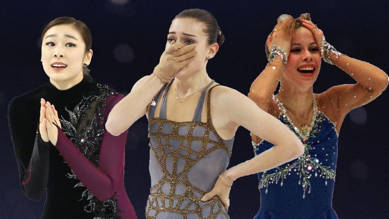 Юна Ким, Аделина Сотникова, Тара Лепински.