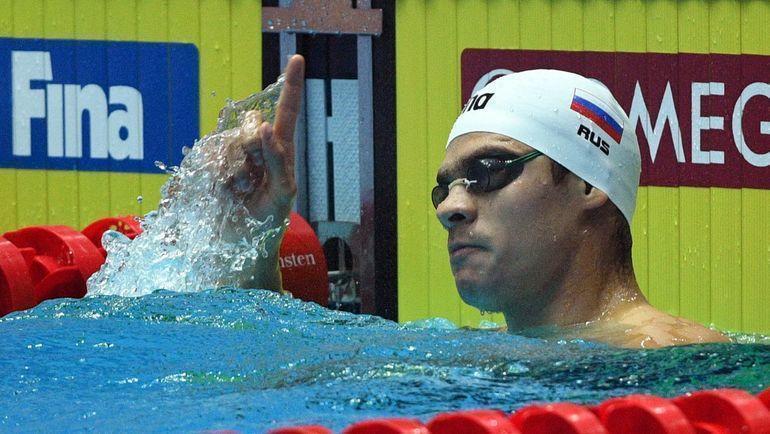 Евгений Рылов. Фото AFP