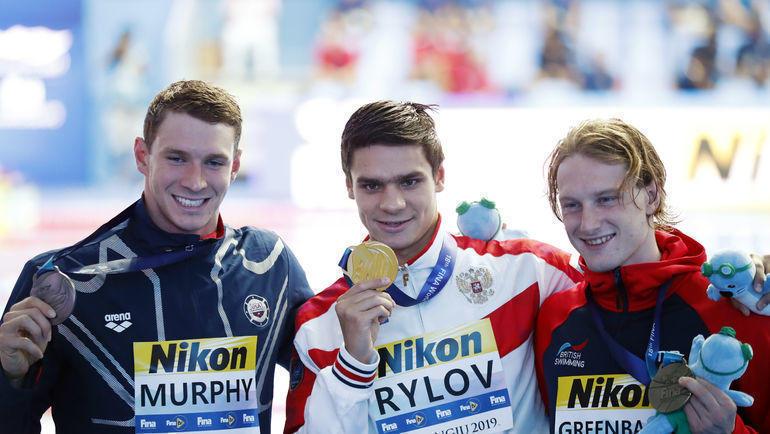Евгений Рылов (в центре). Фото Reuters