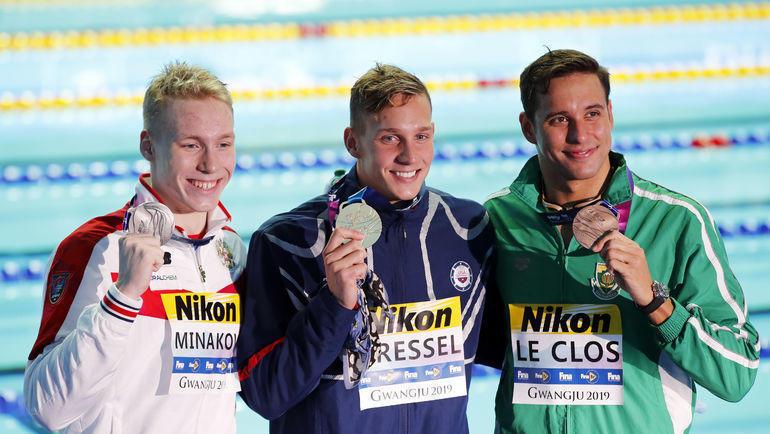Андрей Минаков (слева), Кэлеб Дрессел (в центре) и Чэд ле Кло. Фото Reuters