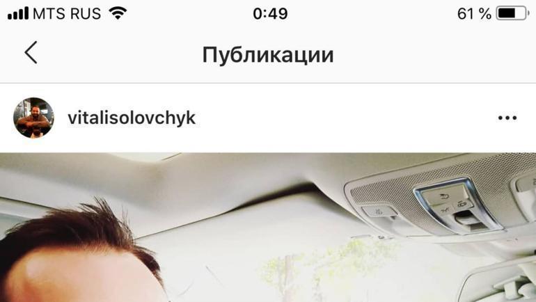 Виталий Соловчук. Фото Instagram Виталия Соловчука.
