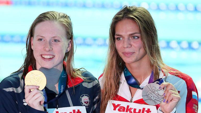 Юлия Ефимова (справа) и Лилли Кинг. Фото REUTERS