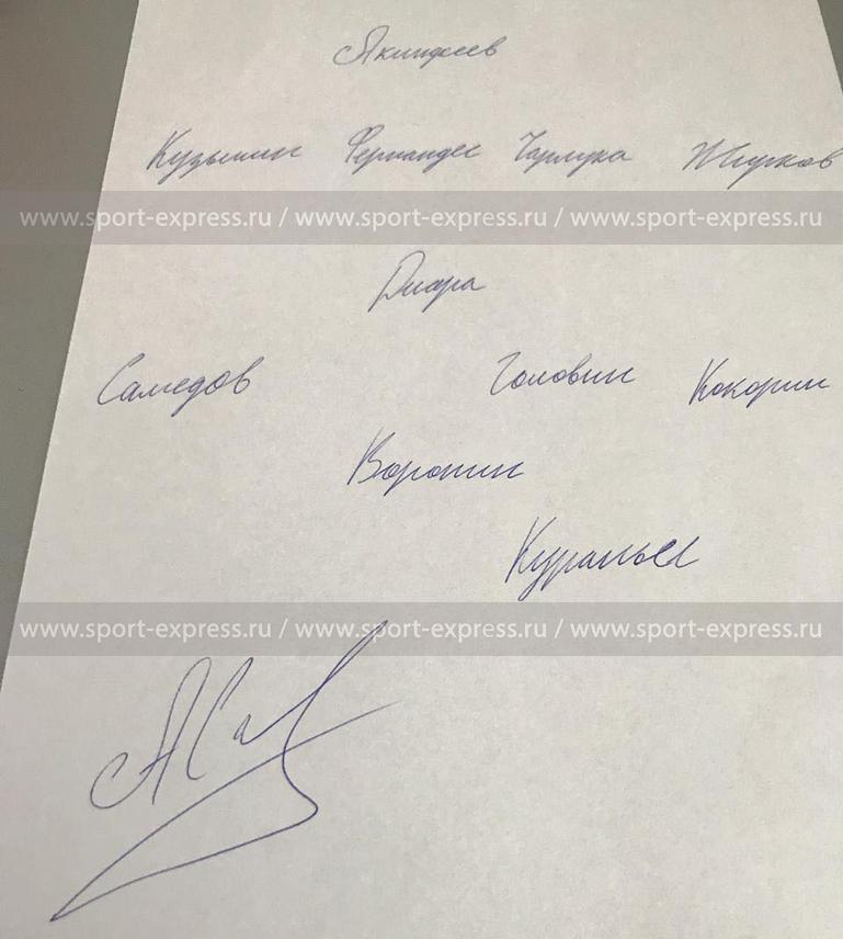 """Прощальное интервью Самедова: про Кононова, Карреру, Семина, """"Динамо"""" и бизнес"""