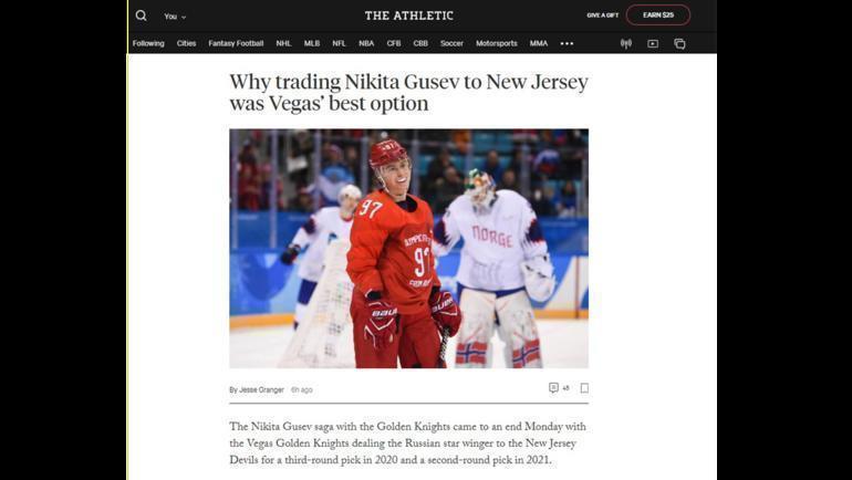 """""""Вегас"""" будет сильно сожалеть об обмене Гусева. Никита – лучший игрок мира за пределами НХЛ"""""""