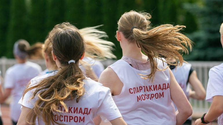"""Спартакиада """"Моспром""""."""