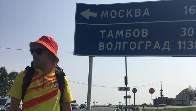 Алексей Мамаев.