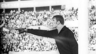 Вратарь Владимир Астаповский. 1970-е.