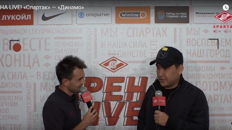 """""""Спартак"""" сделал крутой проект. Вот доказательства"""