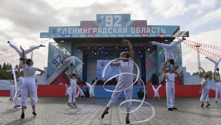 Ведь день рождения Ленинградской области буквально преобразил Бокситогорск. Фото Instagram