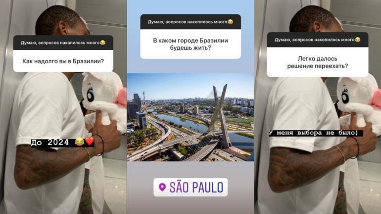 Луиз Адриану уехал из России – и доволен. Записи его девушки из Бразилии